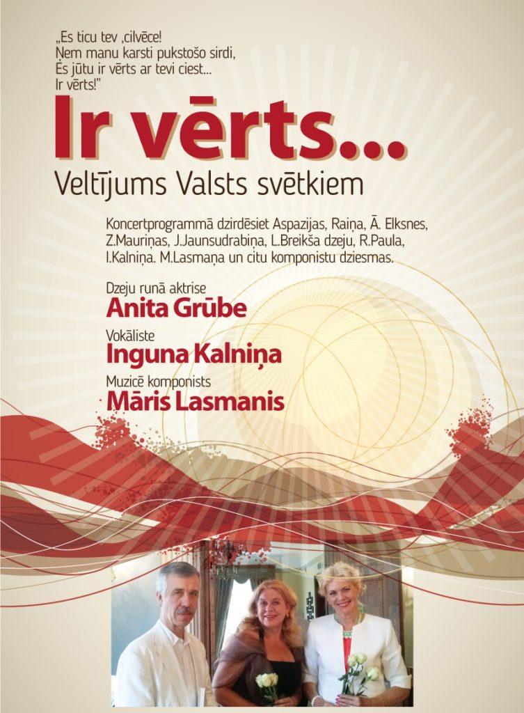 Ir Veerts Afiša (1) (1)